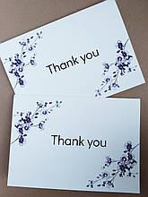 Листівка Дякую біла модель 1