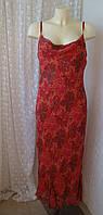 Платье женское легкое летнее сарафан бренд Wallis р.48