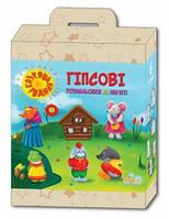 Детский набор для творчества Гипсовая раскраска на магнитах Казкова родина