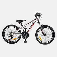 Спортивный велосипед 20 дюймов PROFI  (KID G20A315-L-1-W) бело-красный - на стальной раме