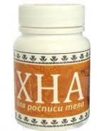 Хна Biofarma для биотату черная, 50 гр