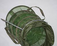 Садок рыболовный 2 метра мелкая сетка d=40 мм
