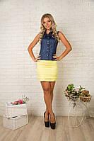 Женская облегающая короткая юбка 311 от производителя , фото 1