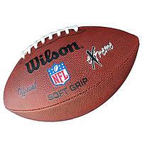 Мяч для американского футбола Wilson NFL Extreme Football (F1645X)