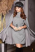 Donna-M Платье с эффектной пелериной Р 2401, фото 1