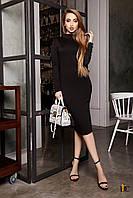 Donna-M Платье-миди с вырезом на спине Р 2403, фото 1