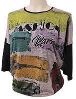 Блуза женская №15003, фото 1