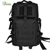 Рюкзак тактичний Шутер великий, чорний