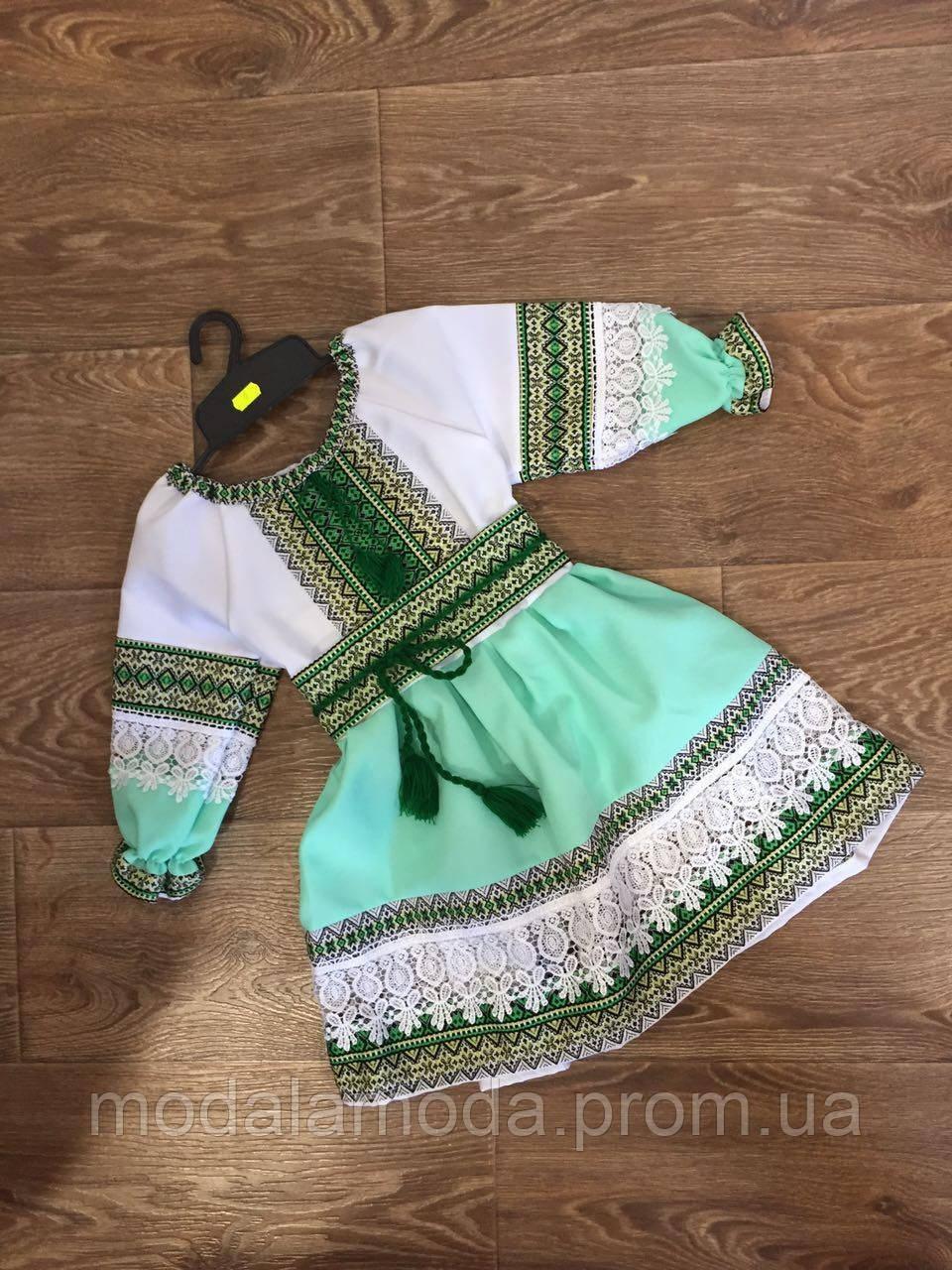 Платье вышитое для девочки орнаментом