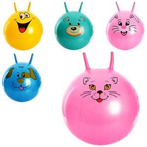 Мяч для фитнеса MS 0480 (25шт) с рожками, 55см, 600г, 5 видов, в кульке, 17-22-6см