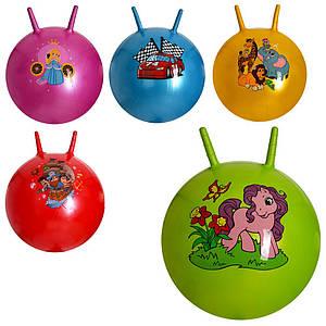 Мяч для фитнеса MS 0484 (25шт) с рожками, 55см, 5 видов, 600г, в кульке, 18-17-4см