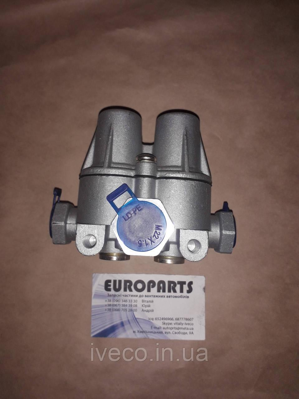 AE4158 AE4612 Кран клапан защитный четырехконтурный Iveco Daf MB RVI 1378560