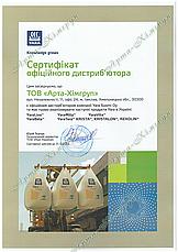 Удобрение Яра Криста SOP (сульфат калия) / Добриво Yara KRISTA SOP (25 кг), фото 2