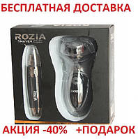 Профессиональная мужская портативна электрическая бритва + Триммер Rozia HT-903 2в1          , фото 1