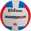 Мяч волейбольный Wilson AVP Quicksand Ace р. 5 (WTH4893XB)