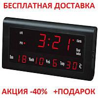 Часы наручные механические с будильником Россия