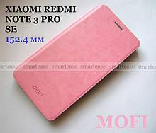 Оригинальный Mofi розовый чехол книжка для Xiaomi Redmi Note 3 Pro SE (152.4 мм), кожа PU + сталь в обложке