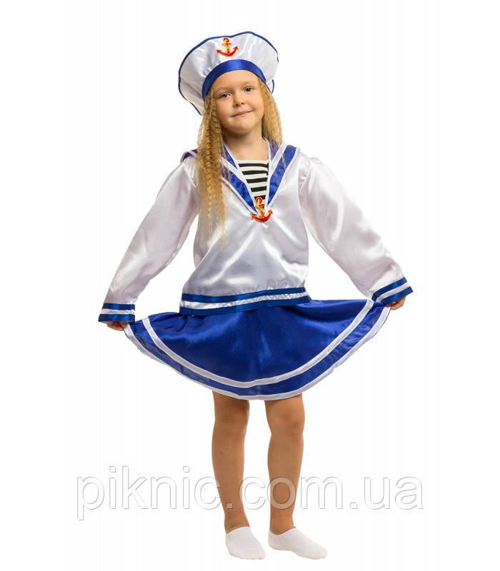 Дитячий карнавальний костюм для дівчинки Морячка 5,6,7,8,9 років 344