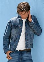Чоловічі піджаки, куртки, жилети, сорочки