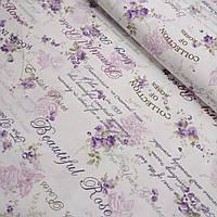 Ткань декоративная с тефлоновой пропиткой Прованс с надписями и розами, фото 1