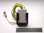 RFID MR-91T + BITREK 910