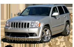 Стекло лобовое, заднее, боковые для Jeep Grand Cherokee (Внедорожник) (2005-2010)