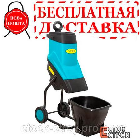 Электрический измельчитель SADKO GS-2500
