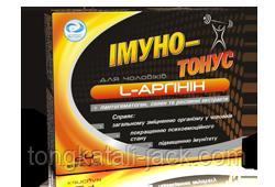 Імуно-тон з L-аргініном для чоловіків, капс. №24