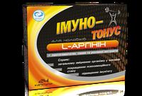 Иммуно-тонус с L-аргинином для мужчин, капс. №24