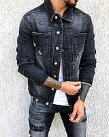 Мужской джинсовый пиджак темно-серый 3331-1147