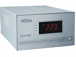 Стабілізатор напруги  0.6кВт реле LVT ACH-600 релейный