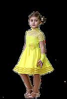 Рейтинговые платья для выступления (бейсик) желтое