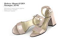 Женская обувь ТМ SOLDI, фото 1