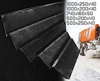 Резина на отвал снегоуборочной техники (скребок, пластина армированная, лемех отвала)