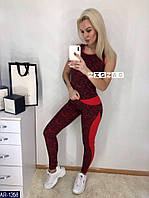 Женский спортивный костюм микро дайвинг, фото 1