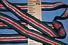 2.5 см. лента трикотажная Люрекс! красная+зеленая   №1098