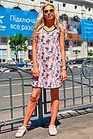 Donna-M Платье Камилла (розовый) 11035-183, фото 1