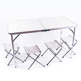 Туристический стол складной и 4 стула белый HX-9004