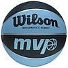 Мяч баскетбольный Wilson MVP р. 7 (X5358)