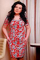 Donna-M Платье Салат камни (красный/белые цветы) 10534, фото 1