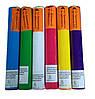 Дымный факел / Цветной дым 60 сек ДК-60с, фото 2