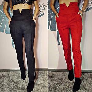 Замшевые брюки с завышенной талией