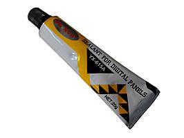 Клей-герметик для проклейки тачскринов Ya xun YX-615A (прозрачный)