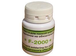 Флюс-паста F-2000(25) для  электроники