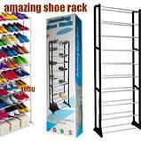 Потсдставка,органайзер для обуви на 30 пар Amazing Shoe Rack (12 шт/ящ), фото 5