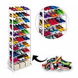 Потсдставка,органайзер для обуви на 30 пар Amazing Shoe Rack (12 шт/ящ), фото 6