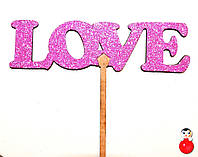 ТОППЕР Деревянный LOVE Любовь Люблю с Глиттером Блестящий Блёстками РОЗОВЫЙ Топперы для Торта Топер дерев'яний, фото 1