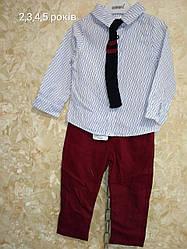 Костюм  с галстуком для мальчика 2- 5 лет