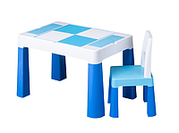Комплект мебели Tega Multifun Grey, фото 1