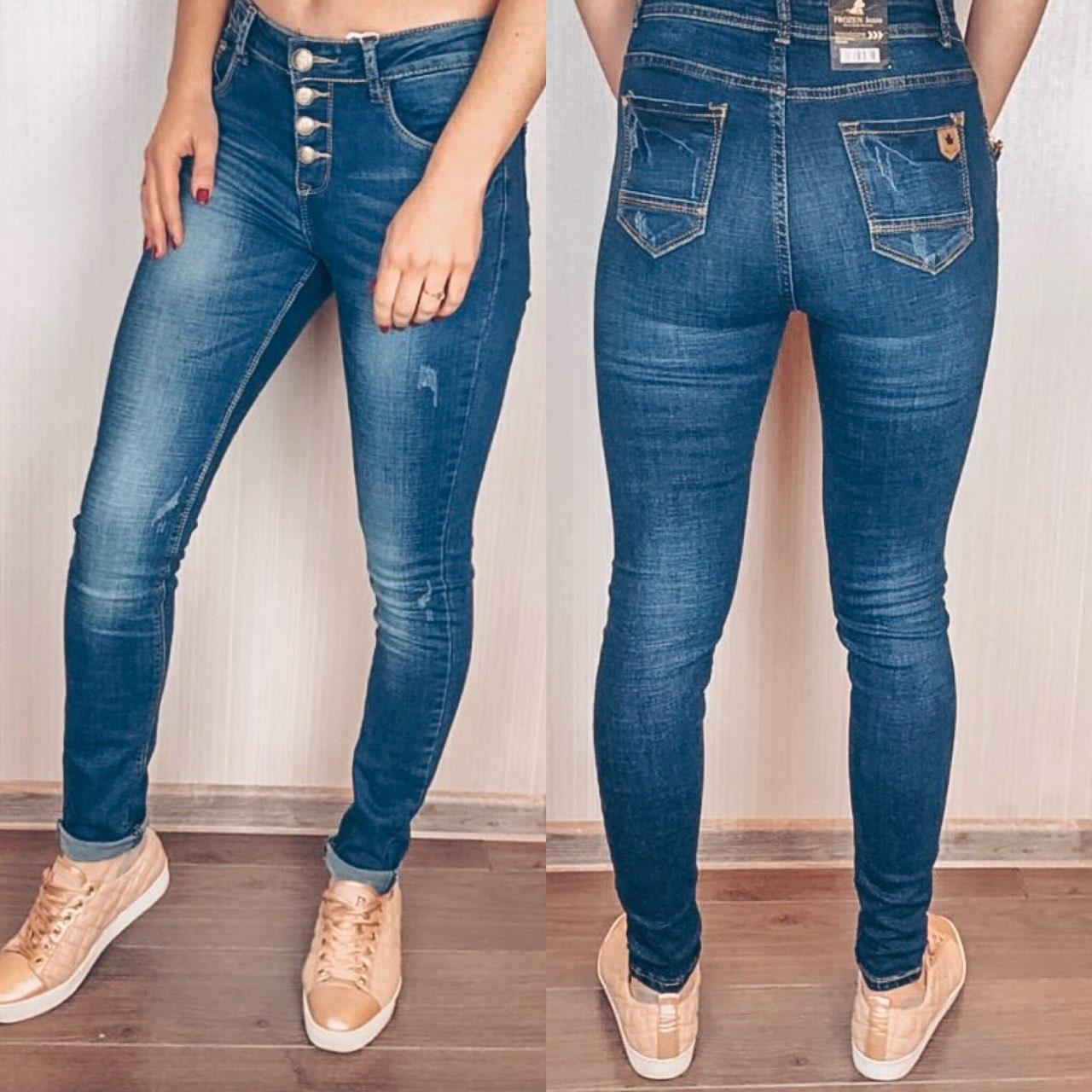 c5d9ba66fb8 Стильные женские молодежные джинсы Американки на пуговицах - bonny-style в  Днепре